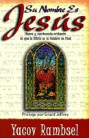 Su Nombre es Jesús