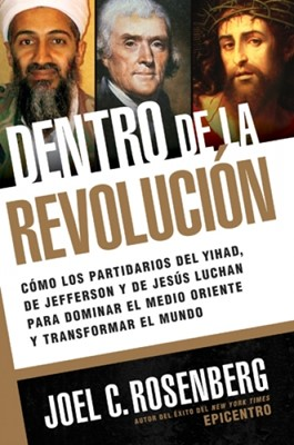 Dentro de la Revolución (Rústica) [Libro]