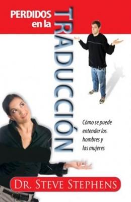 Perdidos en la Traducción (Rústica) [Libro]