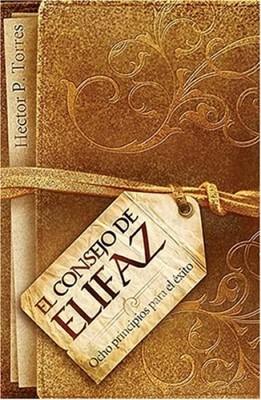 El Consejo de Elifaz (Tapa Dura) [Libro]