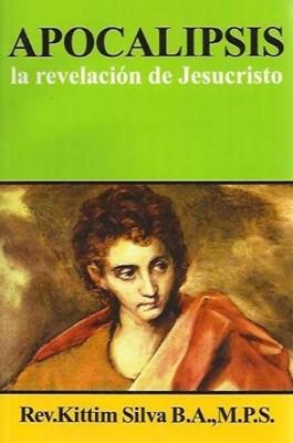 Apocalipsis - La Revelación de Jesucristo (Tapa Suave) [Libro]