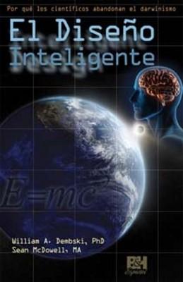 El Diseño Inteligente (Rústica) [Folleto]