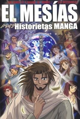 El Mesías (comics)