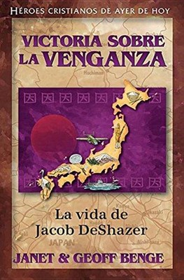 Victoria sobre la venganza (Tapa Rústica) [Libro]