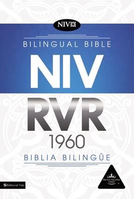 Biblia RVR1960/NVI Bilingue (Tapa Dura)