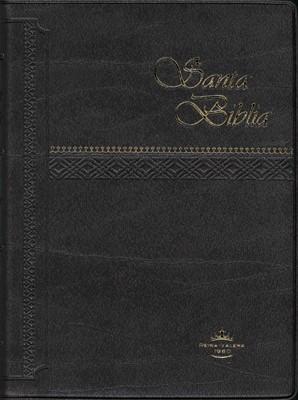Santa Biblia RVR042c Café (Imitación Piel) [Biblia]