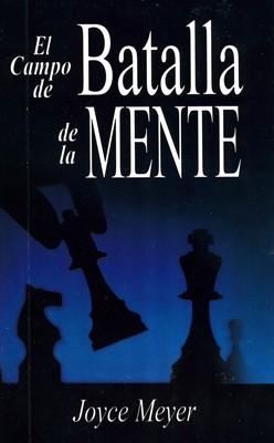El Campo de Batalla de la Mente (Rústica) [Libro de Bolsillo]
