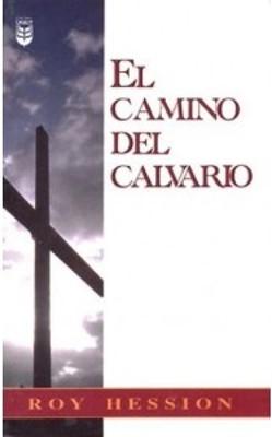 Camino del Calvario (Rustica) [Libro Bolsillo]