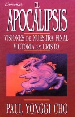 El Apocalipsis: Visiones de nuestra victoria final (Rústica) [Libro]