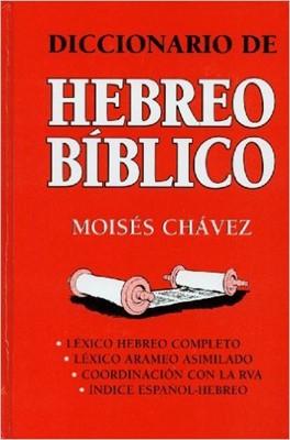 Diccionario de Hebreo Biblico (Tapa Dura)