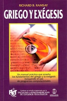 Griego y Exégesis (Rústica) [Libro]