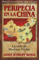 Peripecia en la China