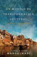 Un Modelo de Transformación Cultural (Rústica)