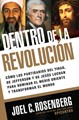 Dentro de la Revolución