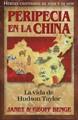 Peripecia en la China (Tapa Suave) [Libro]